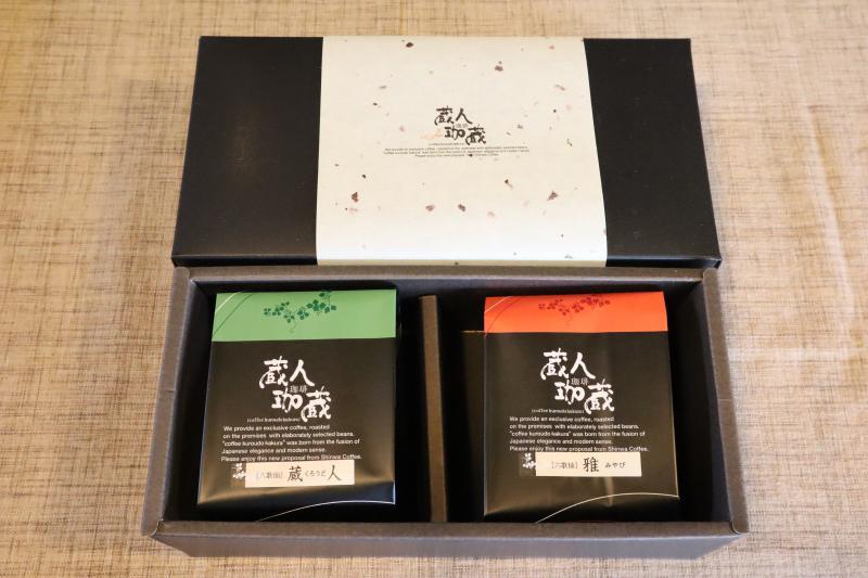 珈蔵オリジナルギフト2種(蔵人/雅)各200g